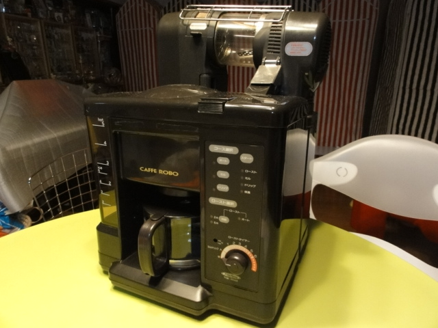 Cuisinart Cafe Robo Coffee Machine