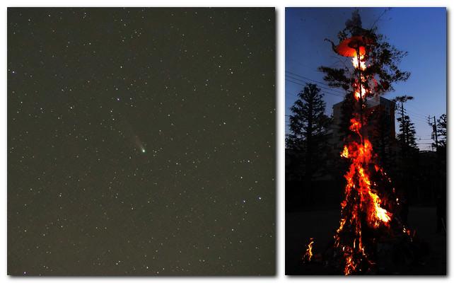 2014年1月5日のラブジョイ彗星と近所のどんど焼き