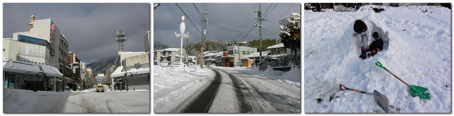 2014年2月9日積雪33cm