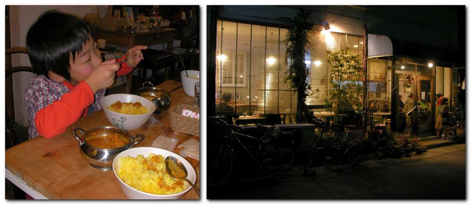 山羊印カフェでネパールカレーに舌鼓