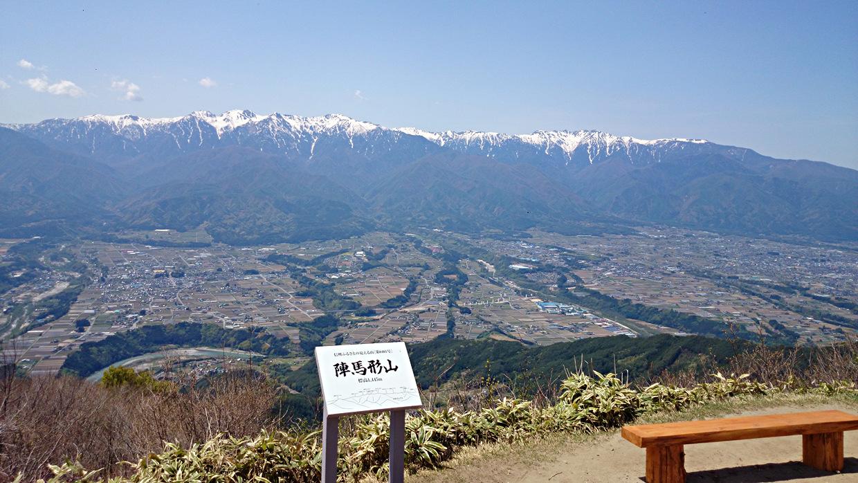 長野県南部「陣馬形山」からの眺望