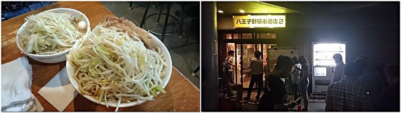 ラーメン二郎野猿街道店2「大ラーメンとプチ二郎」