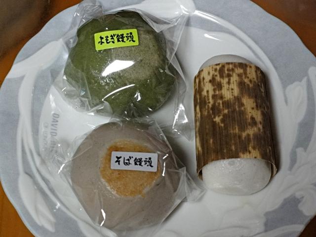 ふじ姫饅頭と花園万頭