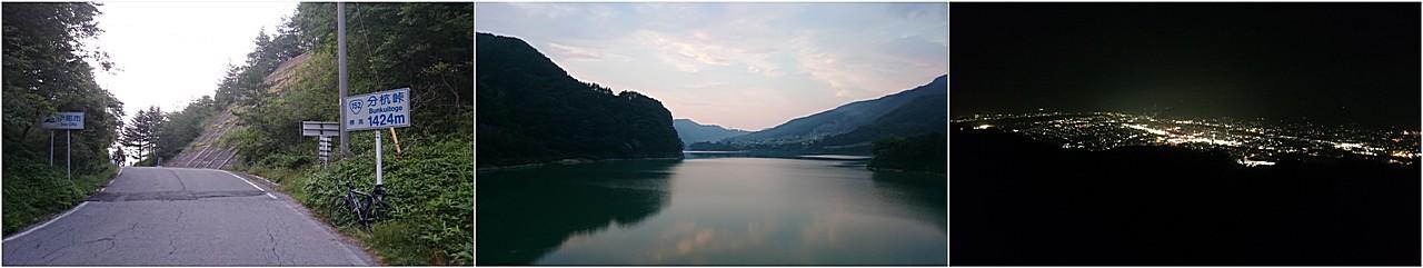 分杭峠、美和湖、杖突峠からの諏訪茅野の夜景(2015年8月4日)
