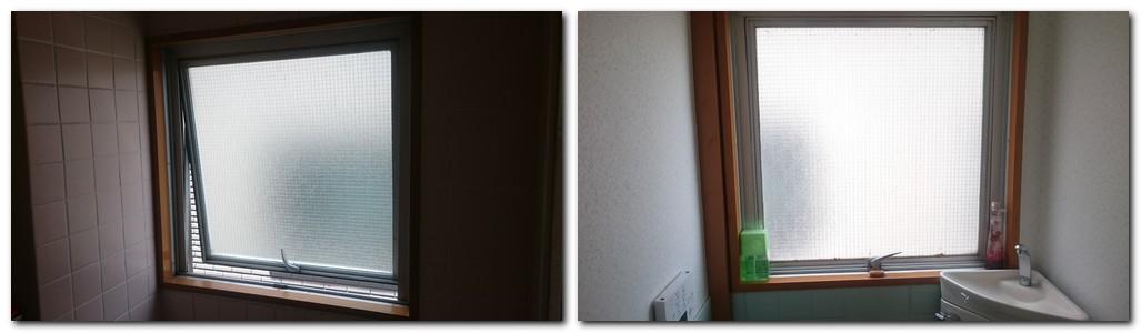 浴室とトイレのすべり出し窓